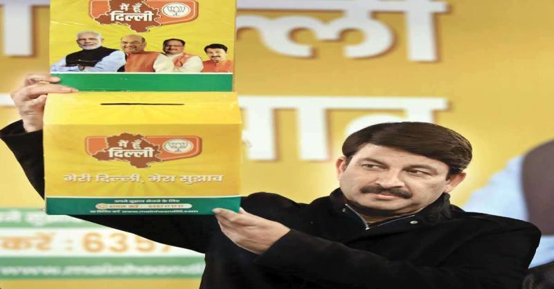 अभियान से भाजपा को मिले 11,65,636 सुझाव : तिवारी