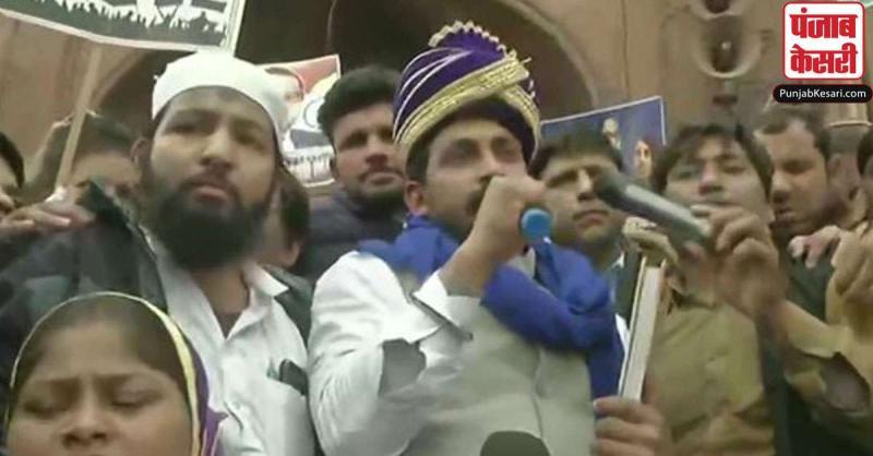 CAA के विरोध प्रदर्शन में जामा मस्जिद पहुंचे चंद्रशेखर, समर्थकों के साथ मिलकर पढ़ी संविधान प्रस्तावना