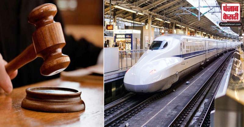 बुलेट ट्रेन परियोजना के लिये भूमि अधिग्रहण की प्रक्रिया के खिलाफ याचिकाओं पर न्यायालय करेगा सुनवाई
