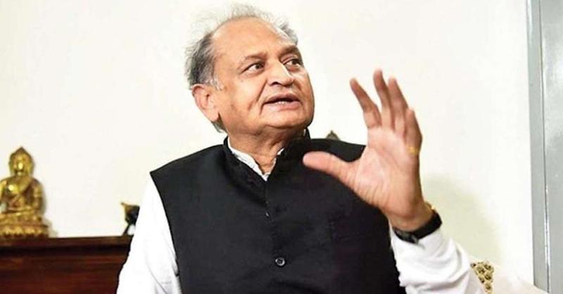 अनेक राज्यों में कार्यरत सहकारी सोसायटी पर शिकंजा कसने के लिए विशेष इकाई बनायें : CM गहलोत