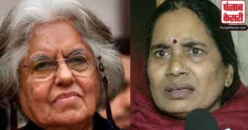वकील इंदिरा जयसिंह की निर्भया की मां से अपील, बोलीं- सोनिया गांधी की तरह दोषियों को माफ कर दें