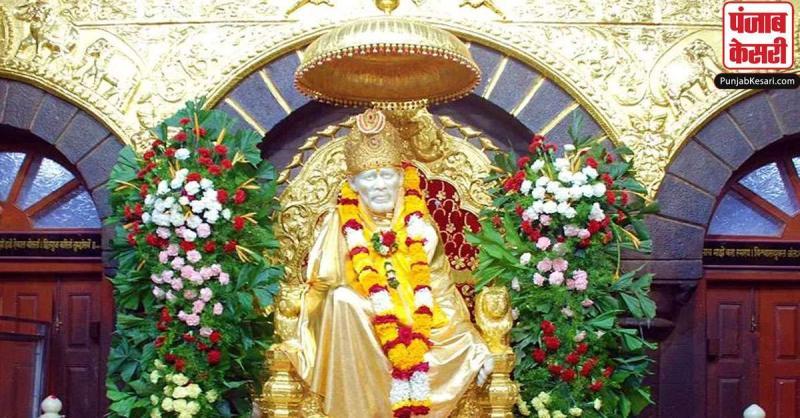 उद्धव ठाकरे के बयान के खिलाफ आज शिरडी बंद, श्रद्धालुओं के लिए खुला रहेगा मंदिर