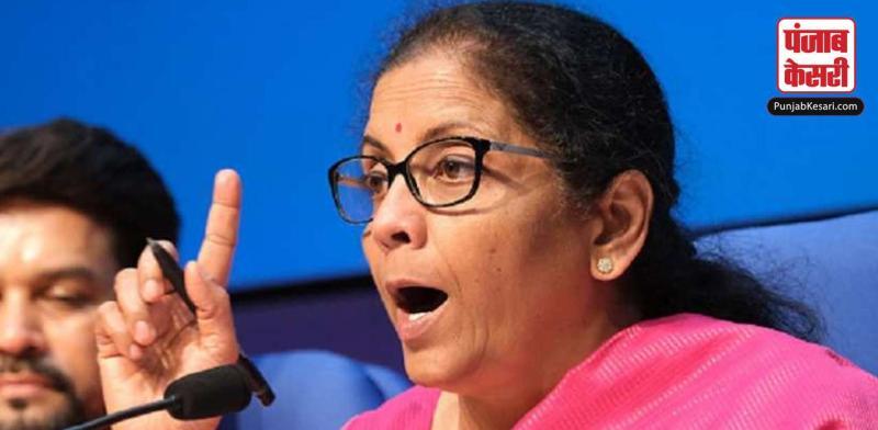 सीतारमण ने आलोचकों से कहा : अपने तथ्यों की जांच कर लें
