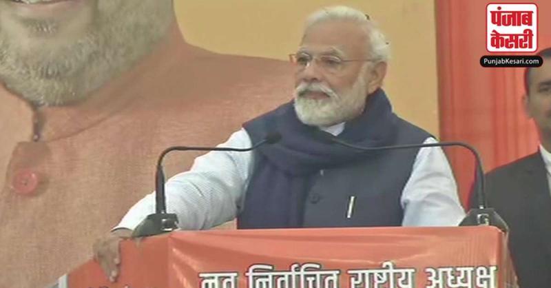 PM मोदी ने विपक्ष पर साधा निशाना, कहा- जिन्हें जनता ने नकार दिया अब वे भ्रम और झूठ के शस्त्र का इस्तेमाल कर रहे हैं
