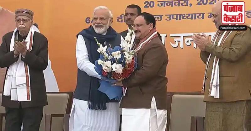 भाजपा के नये अध्यक्ष बने नड्डा, नरेंद्र मोदी समेत इन नेताओं ने दी शुभकामनाएं