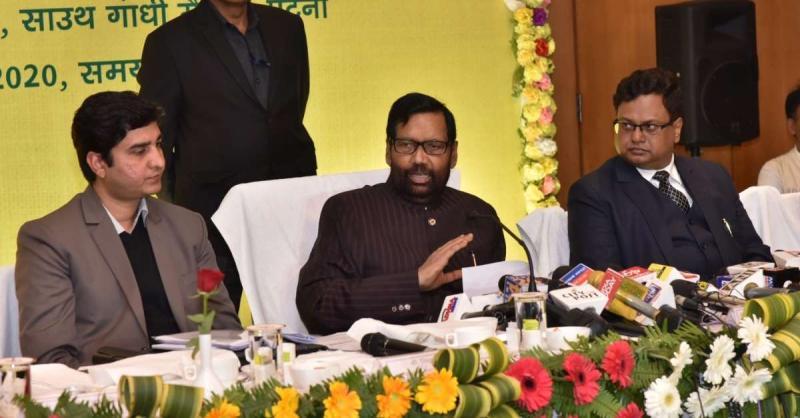 बिहार का एनडीए गठबंधन अटूट है : रामविलास पासवान