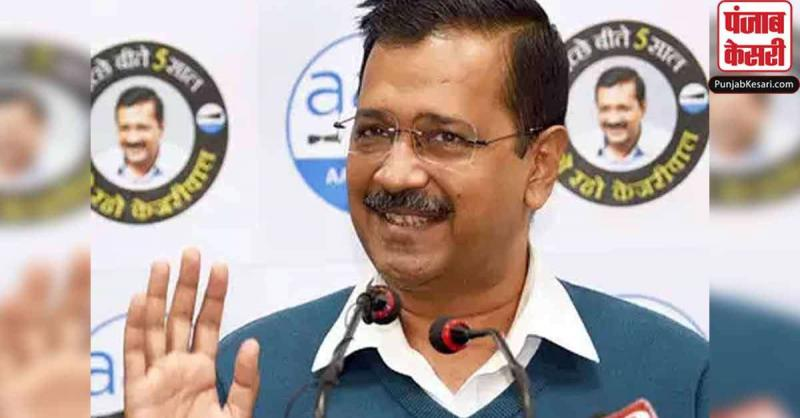 दिल्ली चुनाव: केजरीवाल बोले- 'मेरा उद्देश्य भ्रष्टाचार खत्म करना, दिल्ली को आगे ले जाना'