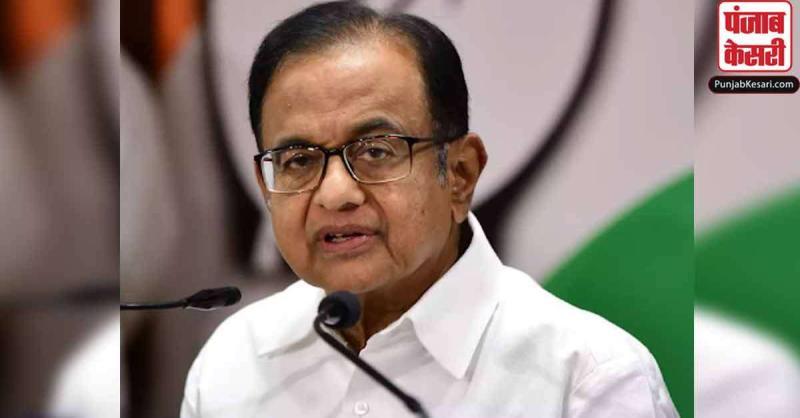 चिदंबरम का सरकार पर कटाक्ष, बोले- अब हमें गीता गोपीनाथ पर मंत्रियों के हमले के लिए तैयार हो जाना चाहिए