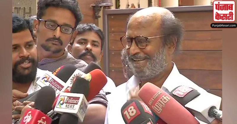पेरियार पर की गई टिप्पणी के लिए माफी नहीं मांगूंगा : रजनीकांत