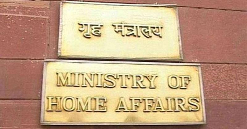 केंद्रीय गृह मंत्रालय ने CISF में दो हजार पदों के सृजन को दी मंजूरी