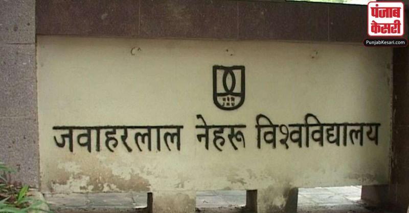 सभी FIR 3 जनवरी की घटनाओं के मुताबिक, तथ्यों में कोई चूक नहीं : JNU