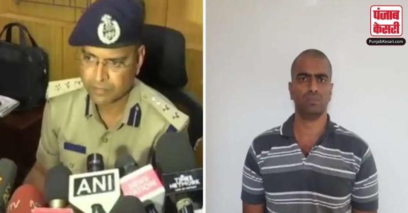 मंगलुरू हवाई अड्डे पर बम लगाने के संदिग्ध ने किया आत्मसमर्पण