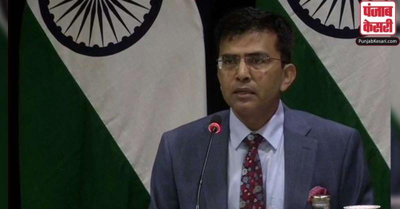 कश्मीर मुद्दे पर विदेश मंत्रालय ने कहा-किसी तीसरे पक्ष की कोई भूमिका नहीं