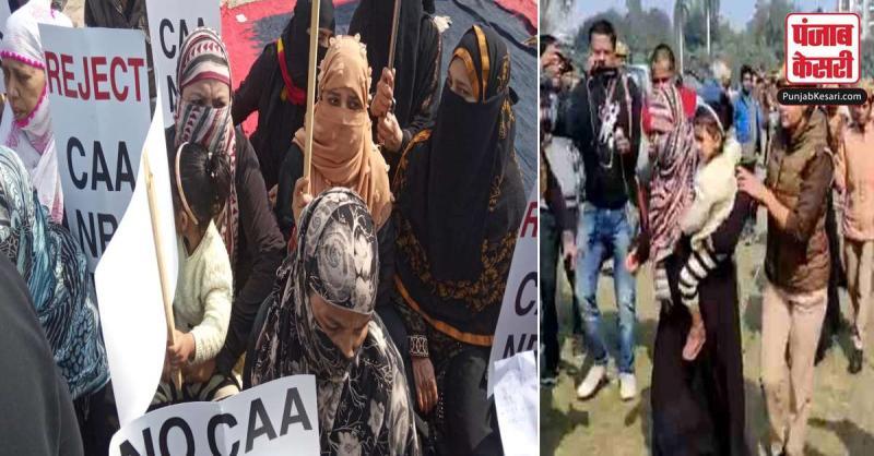 वाराणसी में सीएए के खिलाफ प्रदर्शन कर रही महिलाओं की पुलिस से झड़प, कई लोग हिरासत में