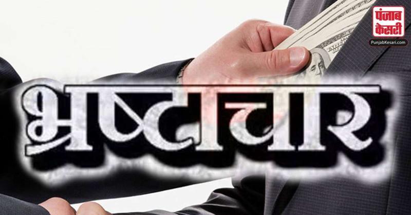 भ्रष्टाचार के मामले में 180 देशों में 80वें स्थान पर भारत