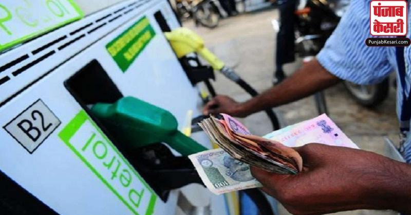 पेट्रोल और डीजल के दाम में इस महीने की सबसे बड़ी कटौती, जानिए आज का भाव