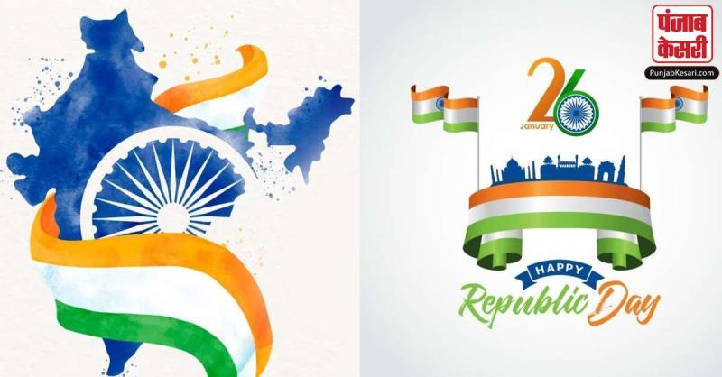 क्या आप जानते हैं 26 जनवरी को ही क्यों मनाया जाता है गणतंत्र दिवस?