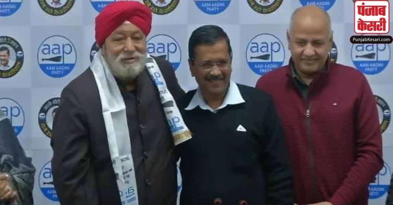 दिल्ली विधानसभा चुनाव: भाजपा के पूर्व विधायक हरशरण सिंह बल्ली AAP में शामिल