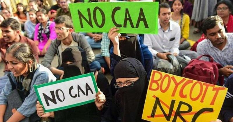 उत्तर प्रदेश : लखनऊ में सीएए का विरोध कर रहे 8 लोग गिरफ्तार