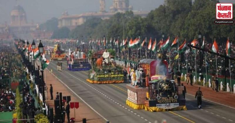 गणतंत्र दिवस पर सैन्य शक्ति, सांस्कृतिक विरासत और सामाजिक-आर्थिक प्रगति का होगा भव्य प्रदर्शन