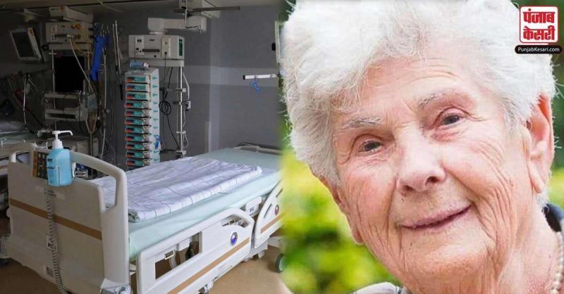 90 वर्षीय दादी की कोरोना वायरस की चपेट में आने से हुई मौत,युवा मरीज को दिया अपना वेंटिलेटर