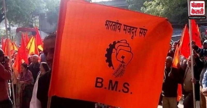 RSS समर्थित भारतीय मजदूर संघ ने वित्त मंत्री की निजीकरण की योजनाओं का किया विरोध, कहा- निजीकरण राष्ट्रीय हितों के खिलाफ