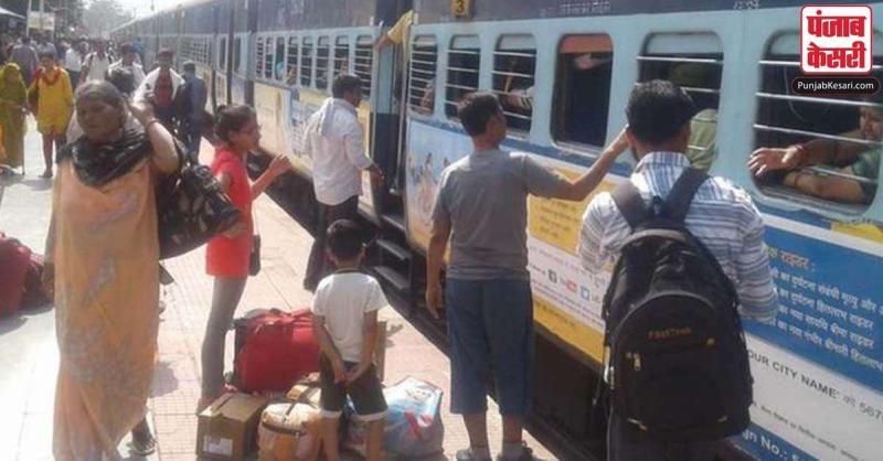 रेलवे ने जारी की एक जून से चलने वाली 200 ट्रेनों की लिस्ट, आज से होगी टिकट बुकिंग