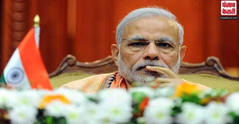 PM मोदी ने राजीव गांधी को उनकी पुण्यतिथि पर दी श्रद्धांजलि