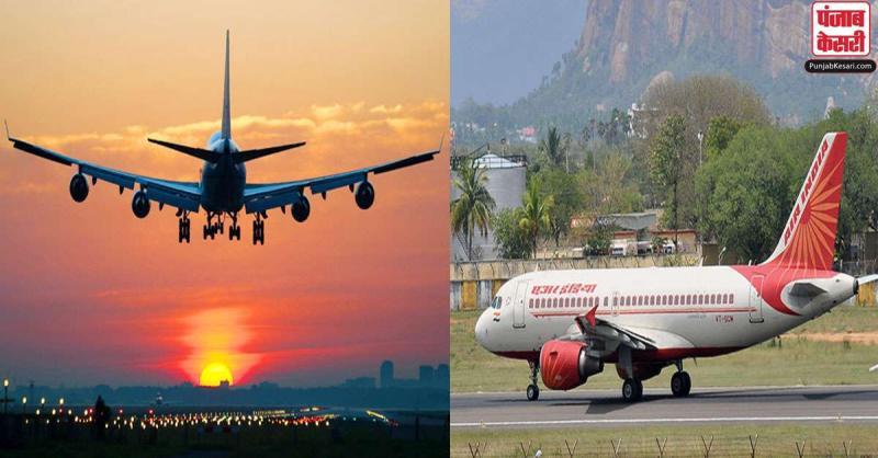 घरेलू उड़ान सेवाओं के संचालन के लिए पूरी तरह तैयार है एयरलाइन्स, एयर इंडिया ने शुरू की टिकटों की बुकिंग