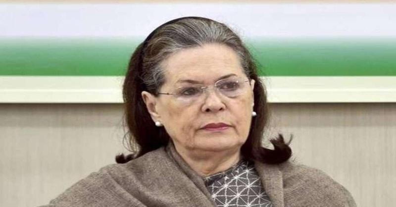 सोनिया पर दर्ज  FIR के खिलाफ कांग्रेस ने दिया धरना, कहा- यह केंद्र की अलोकतांत्रिक राजनीति को दर्शाता है