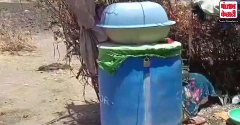 भीषण गर्मी का प्रकोप : मध्य प्रदेश में पानी की चोरी के डर से लोगों ने ड्रम में लगाए ताले