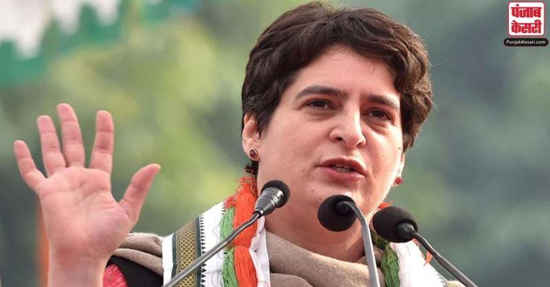 कोरोना संकट से जूझ रही महाराष्ट्र की सरकार को गिराने की कोशिश कर रही है BJP : प्रियंका गांधी