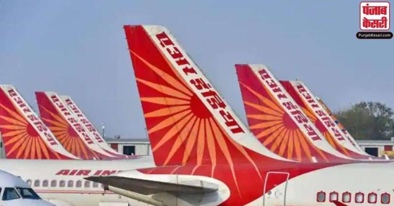 कोरोना संकट के बीच, AIR इंडिया के कर्मचारियों ने सरकार से 50 हजार करोड़ रुपये के वित्तीय पैकेज की मांग की