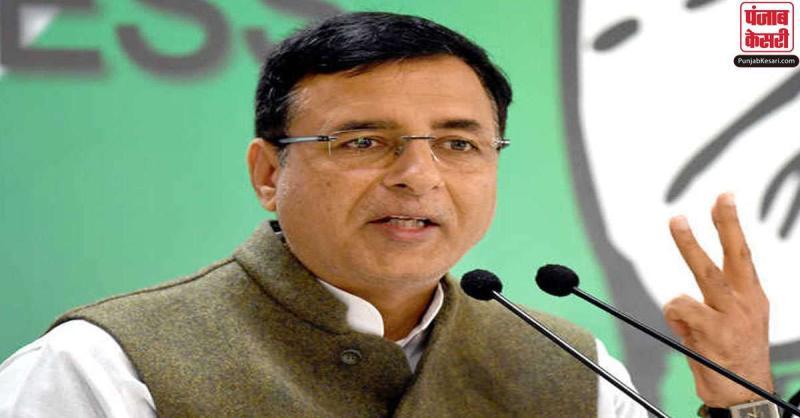 बचत योजनाओं पर पुरानी ब्याज दर और RBI बॉन्ड योजना बहाल करे सरकार : कांग्रेस