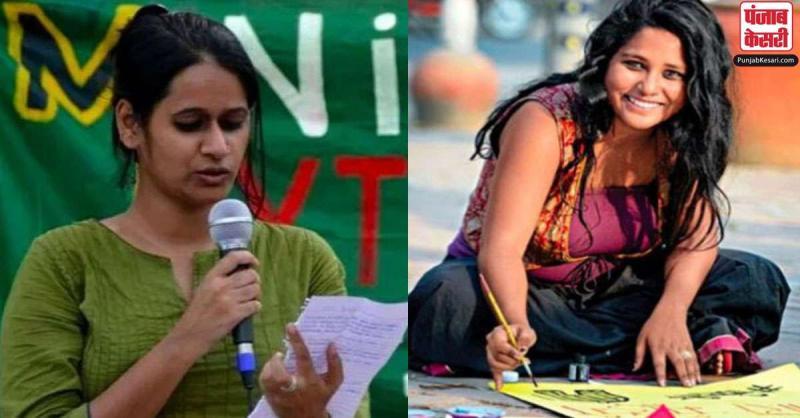 उत्तर-पूर्वी दिल्ली दंगे की साजिश रचने के आरोप में ''पिंजरा तोड़'' कार्यकर्ता नरवाल गिरफ्तार