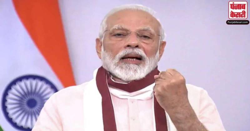 PM मोदी बोले- आज दुनिया हमारे डॉक्टरों को आशा और कृतज्ञता के साथ देख रही है