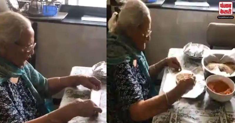 99 साल की ये दादी भूखे प्रवासी मजदूरों के लिए बना रही हैं खाने के पैकेट, देखें दिल छू लेने वाला वीडियो