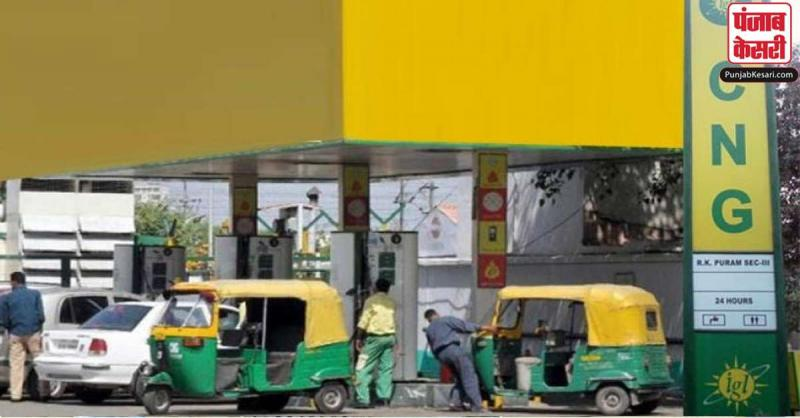 दिल्ली - NCR में सीएनजी प्रति किलो एक रुपये महंगी , जानिये अब क्या होंगी नयी कीमतें