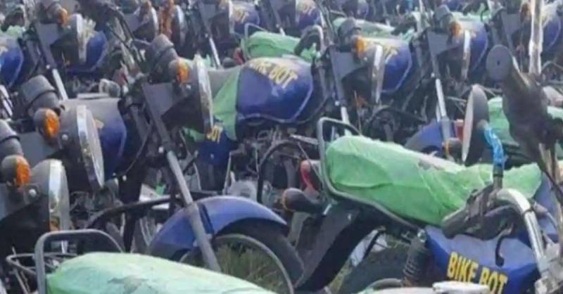बाइक बोट घोटाला : मेरठ सहित कई जिलों में छापा, कंपनी की 178 मोटरसाइकिल बरामद