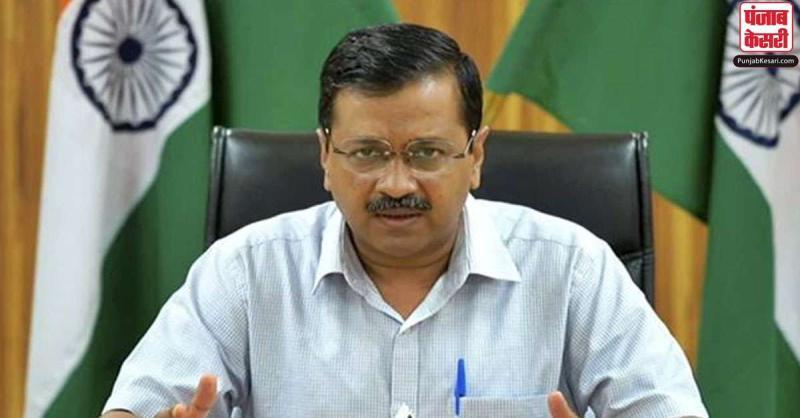 दिल्ली में फिर से लॉकडाउन की कोई योजना नहीं : CM केजरीवाल