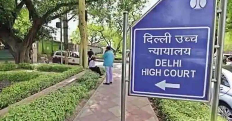 नीतीश कटारा हत्याकांड : दिल्ली HC ने विशाल यादव की पैरोल के लिए याचिका की खारिज