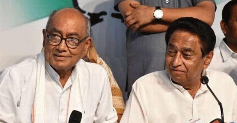 मप्र: पूर्व सीएम कमलनाथ ने नाम लिए बगैर सिंधिया पर तंज कसते हुए कहा, कांग्रेस छोड़ने वाले राजा-महाराजाओं का हश्र सबने देखा