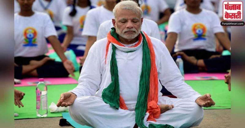 योग नस्ल, रंग, लिंग, धर्म और राष्ट्रों के आधार पर भेदभाव नहीं करता : PM मोदी