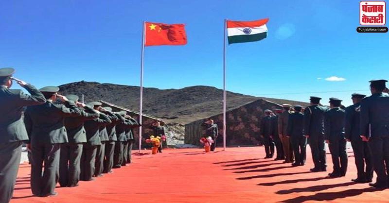 कोर कमांडर की हाई लेवल मीटिंग में भारत-चीन सेनाओं में LAC से पीछे हटने पर बनी सहमति