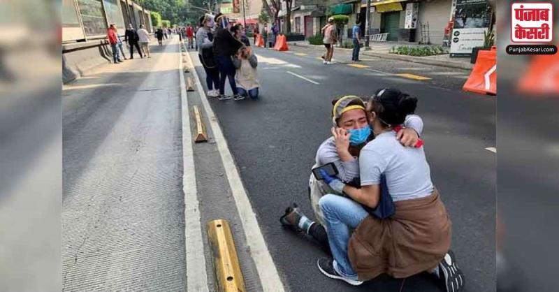 7.5 तीव्रता के भूकंप से डरा मेक्सिको, डर के साए में सड़कों पर लोगों ने बिताई रात, 5 की मौत