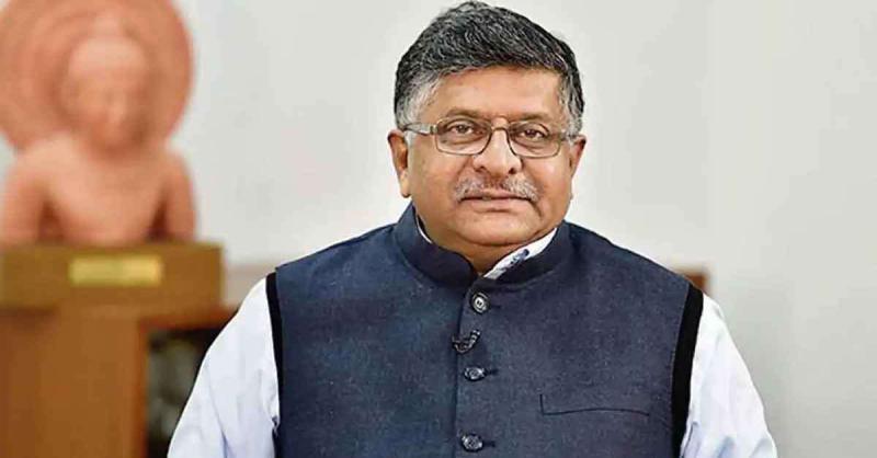 आपातकाल 1975-1977 :  रविशंकर प्रसाद ने कांग्रेस के ''निहायत अलोकतांत्रिक'' रवैये को ठहराया जिम्मेदार