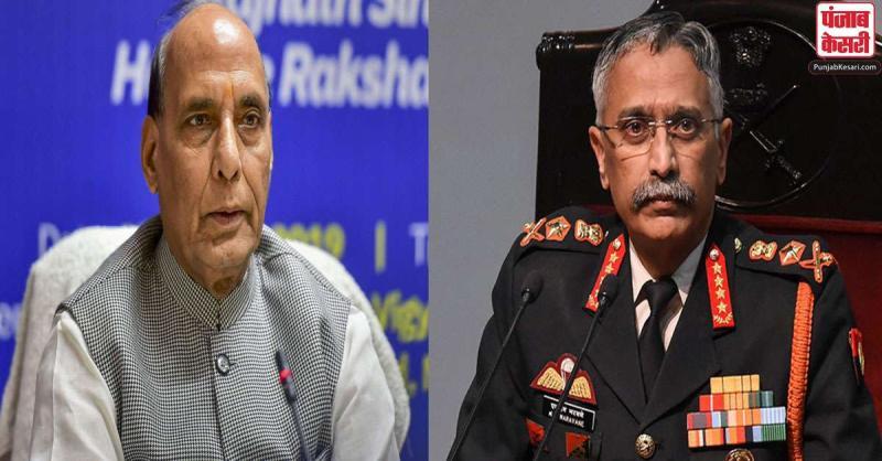 लद्दाख दौरे से लौटे सेना प्रमुख नरवणे ने रक्षा मंत्री को दी LAC की मौजूदा स्थिति की जानकारी