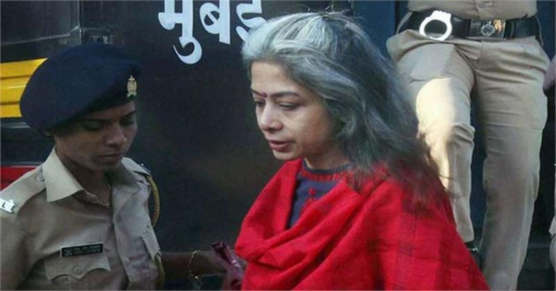 शीना बोरा हत्याकांड : CBI ने इंद्राणी मुखर्जी की अंतरिम जमानत याचिका का किया विरोध