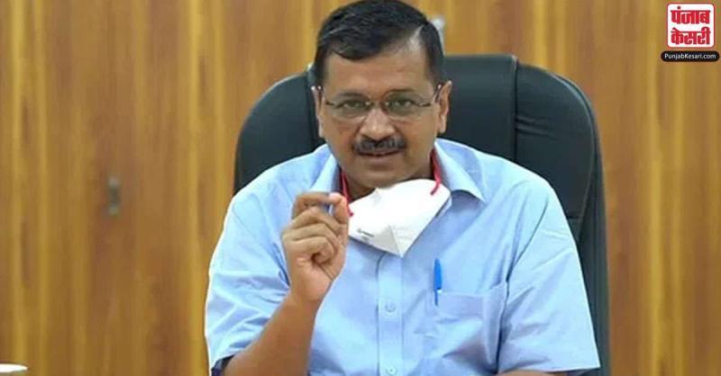 कोरोना का कहर : CM केजरीवाल बोले- अधिक टेस्टिंग और आइसोलेशन रणनीति पर काम कर रही है दिल्ली