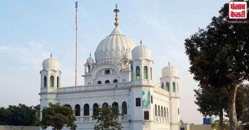 पिछले 3 महीने से बंद करतारपुर साहिब गलियारा सोमवार को फिर से खुलेगा